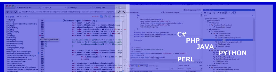 WEBアプリケーション設計・開発